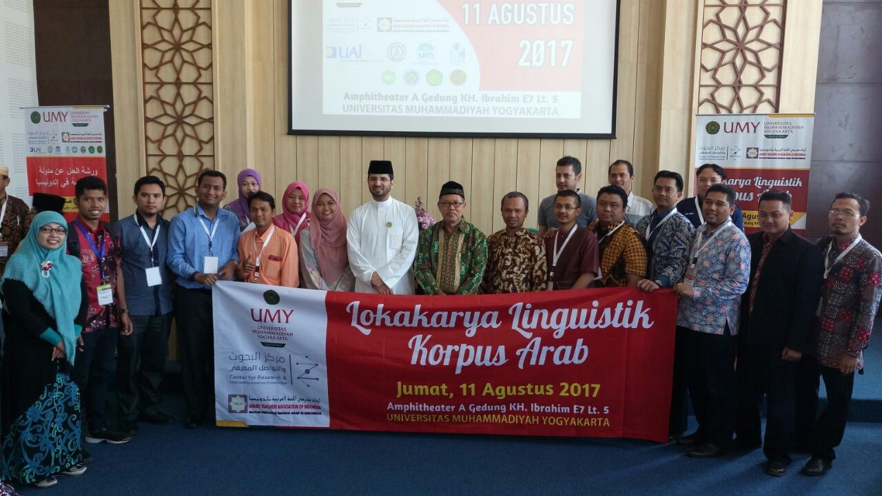 Arabic Language Teaching Department Served as One of the Pioneers of Arabic Linguistic Corpus Project in Indonesia