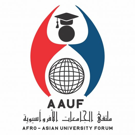 Logo Afro-Asian University Forum