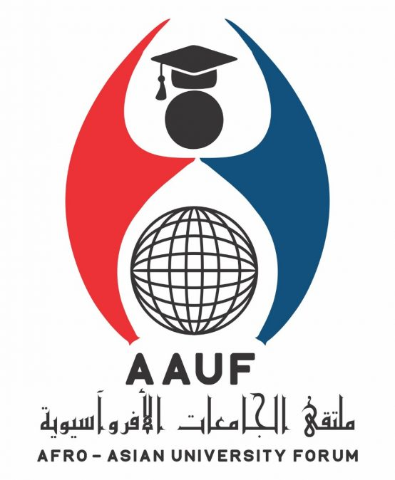 International Conference, Afro-Asian University Forum
