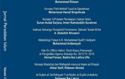 Want to Publish on Islamic Communication? The Deadline is Approaching